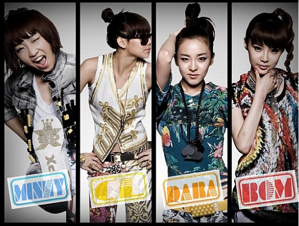 Les 4 filles du Girls Band 2NE1